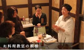 料理教室、お坊さんの お話会も開催!!