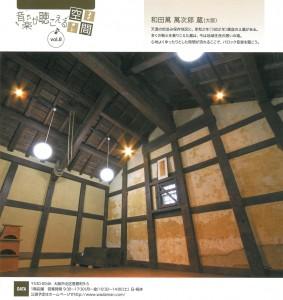 160315facebook