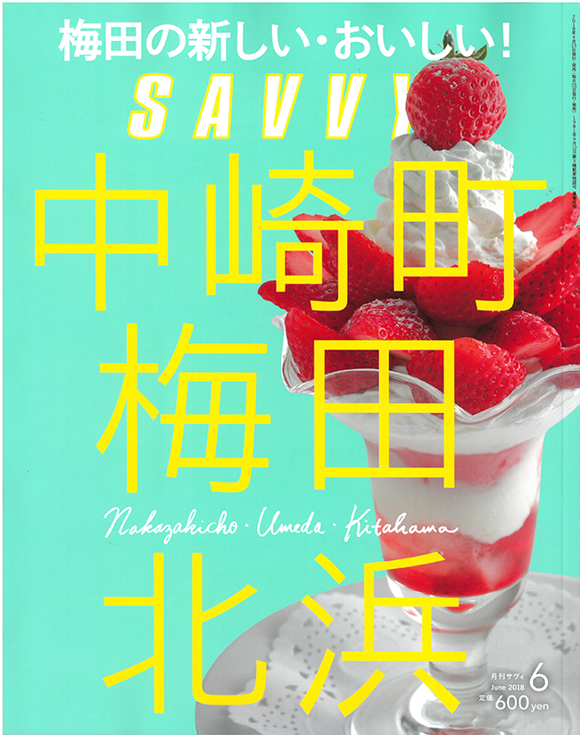 savvy-1